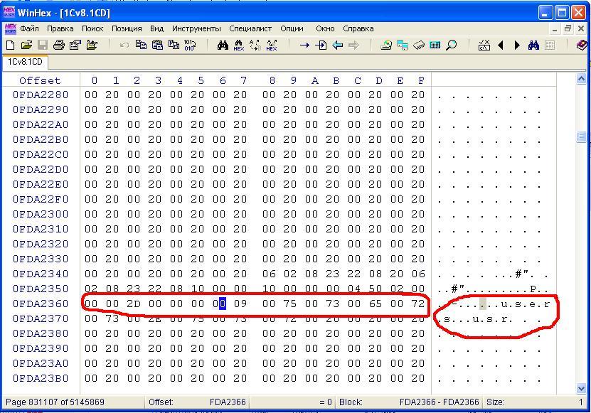 Как расшифровать размер гребного винта 3х14х23. драйвер на навигатор presti