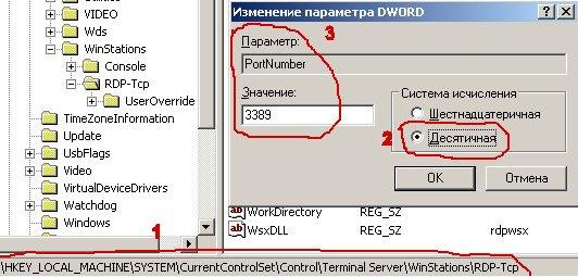 change rdp port windows 2003