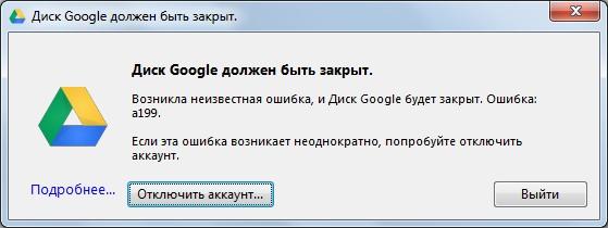 google-drive-a199