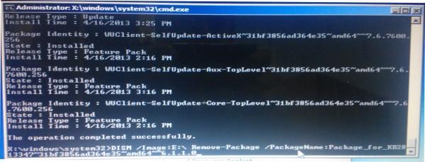 Ошибка при запуске приложения 0xc000005